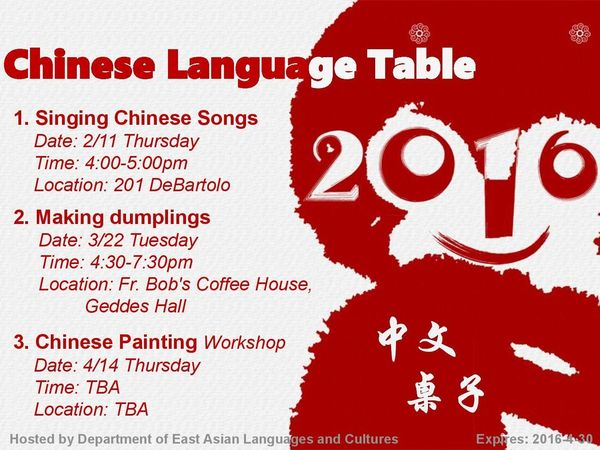 chinese_language_table_poster_page_001