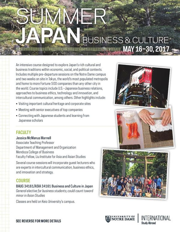 Summer Japan Business And Culture Flyer Page 001