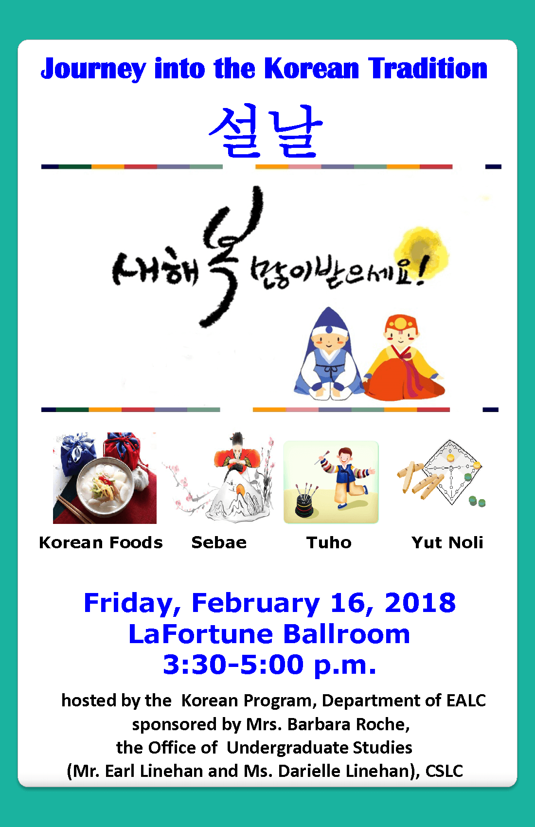 2018 Sp Korean Cultural Event Poster