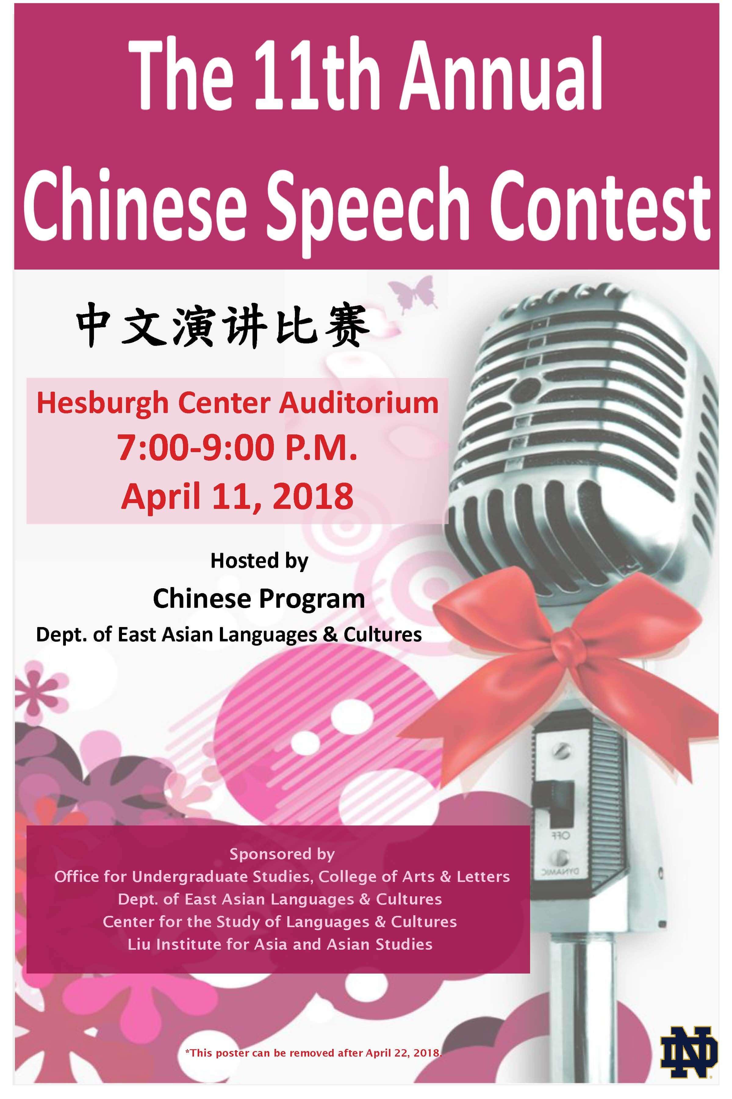 Chinese Speech Contest 2018