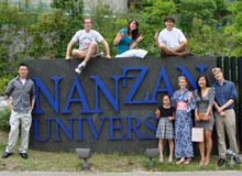 Studying at Nanzan University